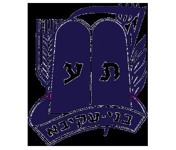 לוגו_בני_עקיבא