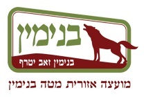 LogoMateBinyamin